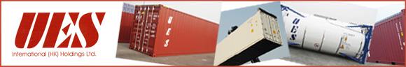 コンテナリースのUESは世界各地のデポに様々なコンテナをご用意しております。