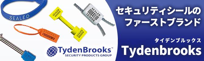 Tydenbrooksロゴ