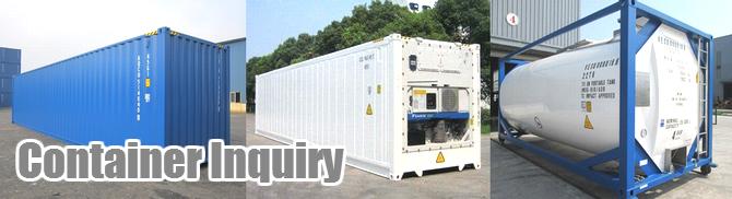 container_inquiry